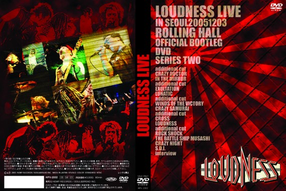 080612loudness-HEMP_RECORDS