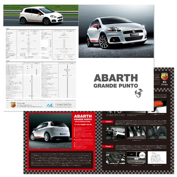 100108ABARTH_GP_Catalog