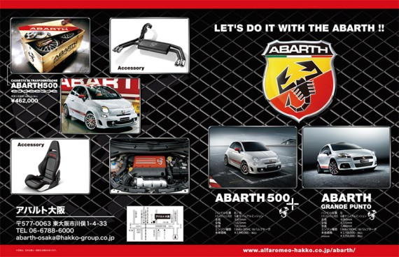 100616ABARTH-GooWorld_ad