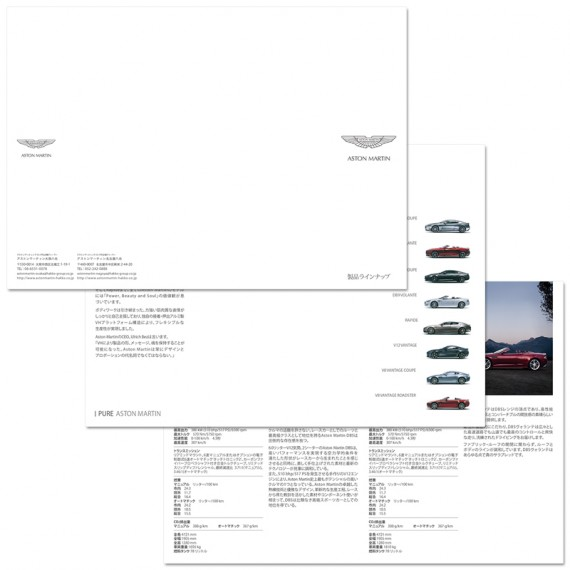 100728am-catalog