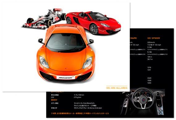 121116McL-fullline-catalog